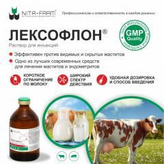 Veterinary antibiotics