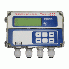 Тепловычислитель ПромПрибор ТМК-Н130