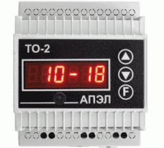 Таймер освещения ТО-2И для ЖКХ в корпусе DIN