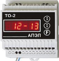 Таймер освещения ТО-2 для ЖКХ в корпусе DIN
