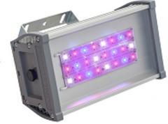 Светильник для основного освещения теплиц и