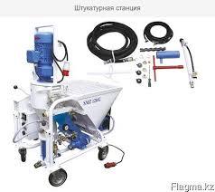 Штукатурная машина в Казахстане