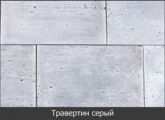 Travertine gray