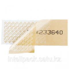 Sealing Tape Carton indicator