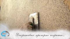 Декоративная мраморная штукатурка