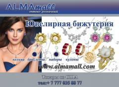 Jeweler costume jewelry