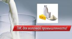 Detergents for the milk industry, CM 37 TU