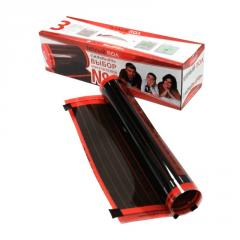 Infrared film heaters