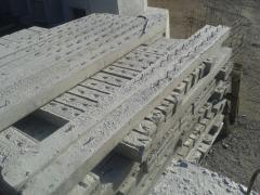Reinforced concrete pillars