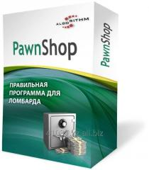 Программа для ломбарда PawnShop - лицензия...