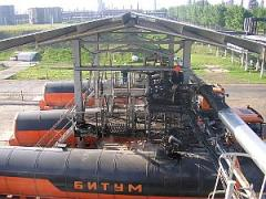 Bitumen of the BND 130/200 brand