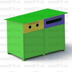 Контейнерная площадка для мусора на 2 бака 0,75 м3