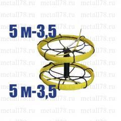Протяжка для кабеля 3,5/3,5 мм 5/5 м на основании Adapter (протяжка кабельная, мини УЗК)