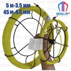 Протяжка для кабеля 3,5/4,5 мм 5/45 м на основании Adapter (протяжка кабельная, мини УЗК)