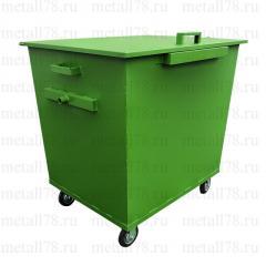 Контейнер для мусора 0,75 м3 в комплектации «Эконом»