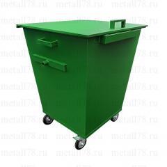 Контейнер для мусора 0,75 м3 «Максимум»