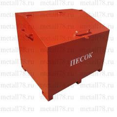 Ящик металлический пожарный для песка