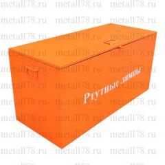 Ящик для ламп (люминисцентных, ртутных и др.) 0,26 м3