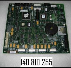 Плата вычислителя SK-700