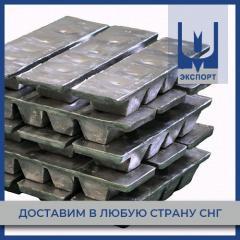 Tin alloys