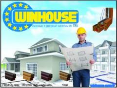 PROFILES from Wınhouse Almaty PVC