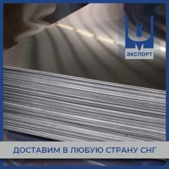 Лист дюралюминиевый Д16Т