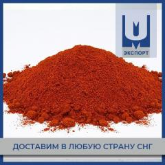 Copper powder and dust