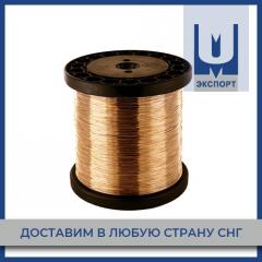 Проволока бронзовая БрАЖ10-1,5