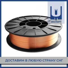 Alloyed wire (heat-resistant)