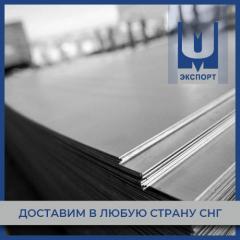 Лист стальной 0,8 мм 08Х15Н5Д2Т