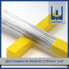 Пруток сварочный алюминевый TIG ER-4043 (AISi5)