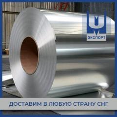 Рулон алюминиевый АД1Н