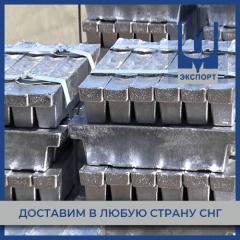 Свинцово-сурьмянистый сплав ССу3 ГОСТ 3778-98