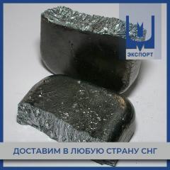 Сурьма СУ0 ГОСТ 1089-82 чушка