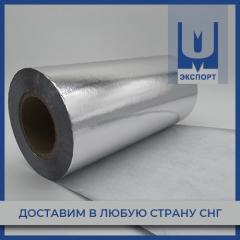 Фольга алюминиевая А0