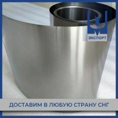 Фольга титановая ОТ4-0