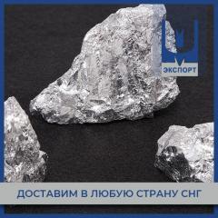 Хром металлический Х99 ГОСТ 5905-79