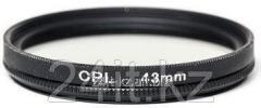 Светофильтр PowerPlant CPL 43 мм