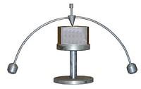 Balancer cone of Vasilyev