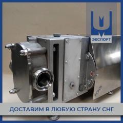 Насос НМ-01 коловратный моноблок
