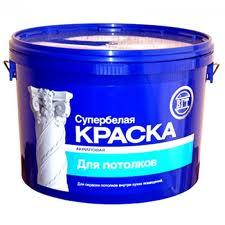 Краска ВД-АК-2180 для потолков