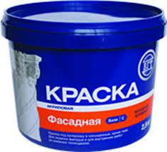 Краска белая фасадная ВД-АК-1180