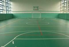 Спортивные покрытия в крытых помещениях,