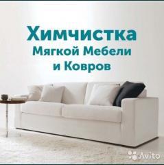 Химчистка мягкой мебели , закатка стен и