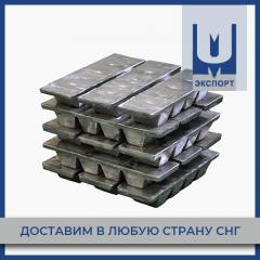 Баббит оловянный Б88 ГОСТ 1320-74 чушка