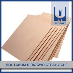 Винипласт листовой 3х1520х730 мм ГОСТ 9639-71 4,2