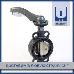 Затвор дисковый поворотный межфланцевый Tecflon