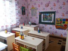 Kindergarten of Bembi