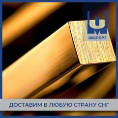Квадрат латунный 20х20 мм ЛС59-1П