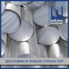 Круг никелевый 100 мм 12ХН3А ГОСТ 13083-2016